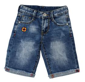 Krótkie  spodenki jeans